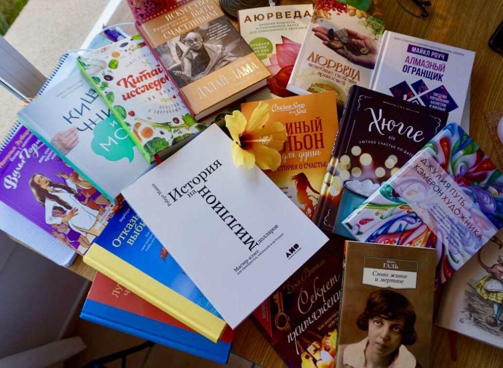 Моя книжная полка   Блог Радость в каждом дне