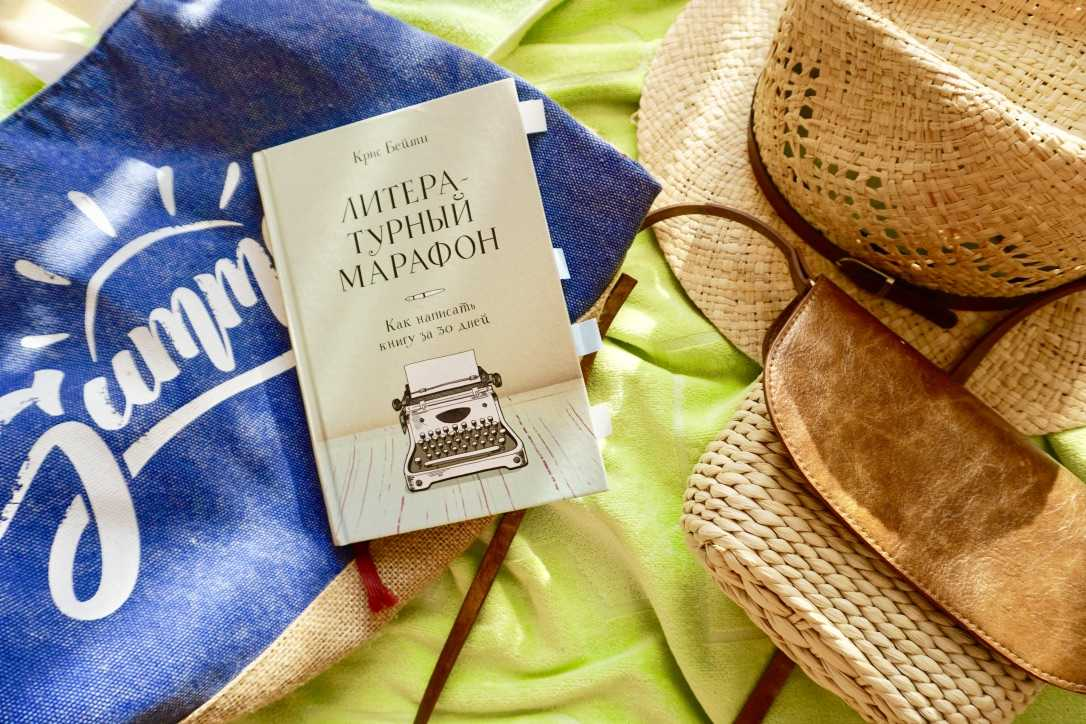 Blog Radost v kazhdom dne Literaturnyi marafon Kris Beiti 2 - Мой осознанный июль. Итоги 2019